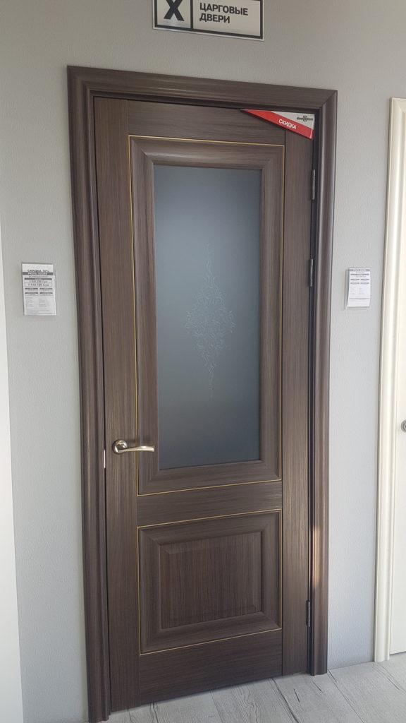 Profildoors 27X Натвуд натинга